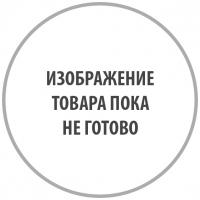 """Туалетная бумага 12 рулонов """"ФЕМИЛИ"""""""