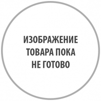 """Эмаль ПФ-115  1,8 кг. синяя """"УЛЬТРА ЛАЙН"""" 67851"""